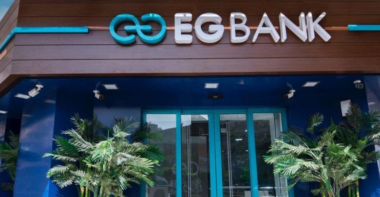 فروع وعناوين البنك المصري الخليجي Eg Bank Neon Signs Bank Branch Neon