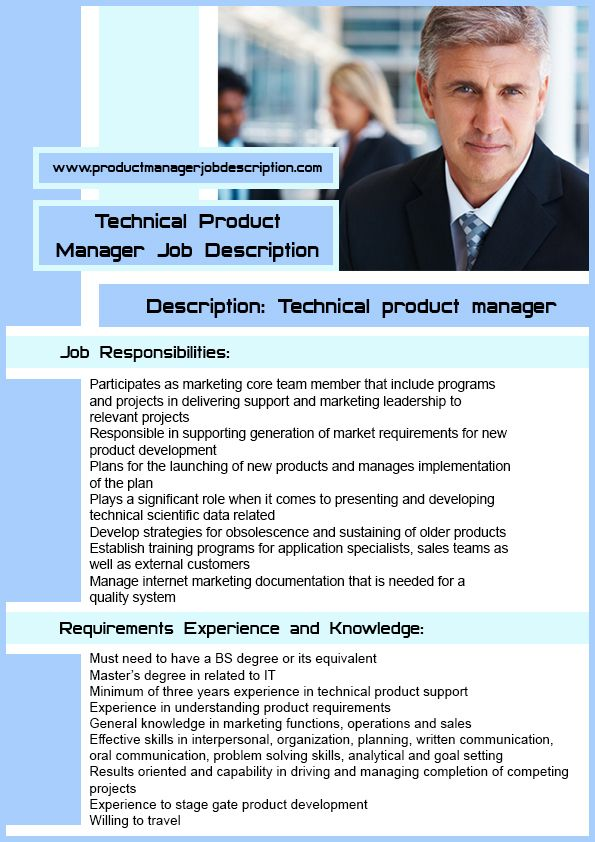 Gerente de Producto Descripción técnica de empleo Producto - product manager job description
