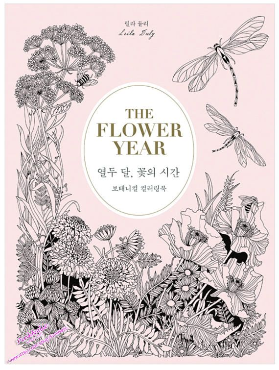 Leila Duly The Flower Year Botanical Coloring Book Coloring