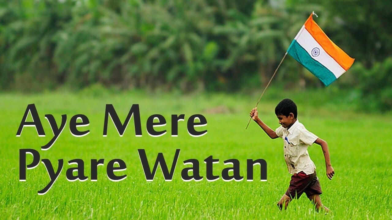 Aye Mere Pyare Watan Chords Kabuliwala Theguitar Pinterest