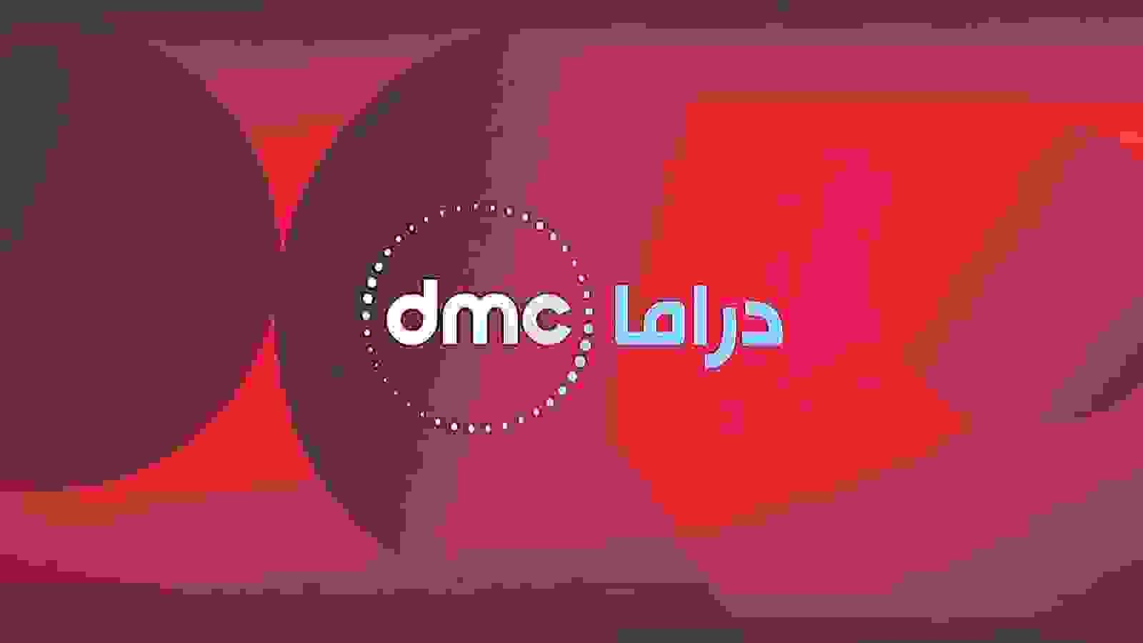 تردد قنوات دي ام سي Dmc 2020 الجديد Adidas Logo Logos
