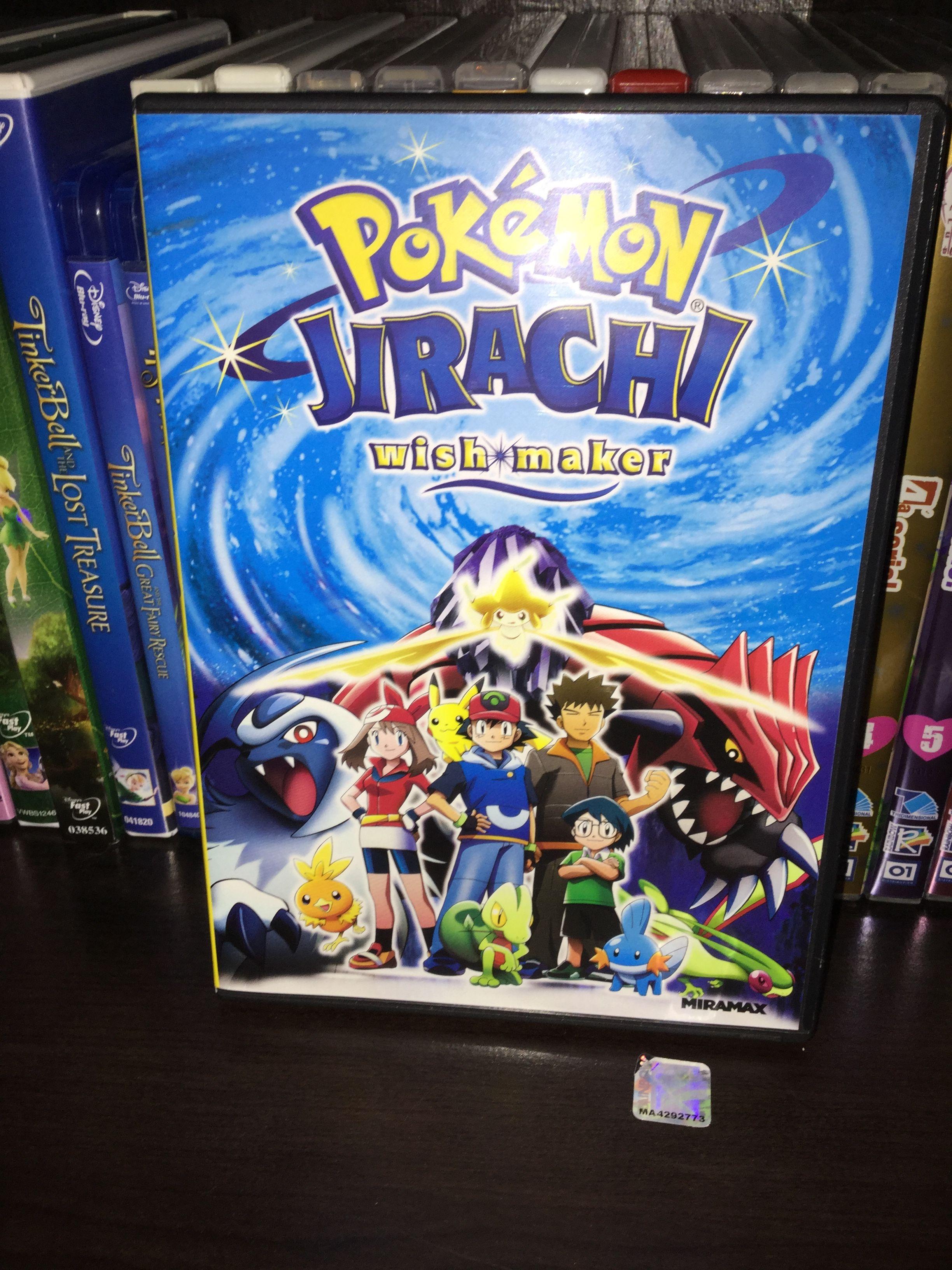 pokemon the movie 6: jirachi wish maker (2003) (2014 miramax