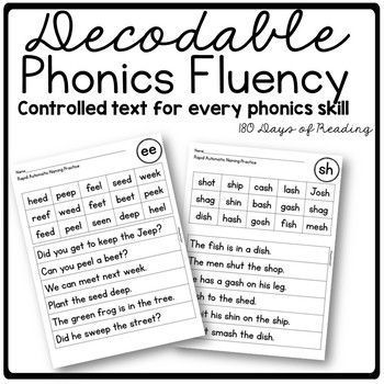 Printable First and Second Grade Reading Fluency Pages to