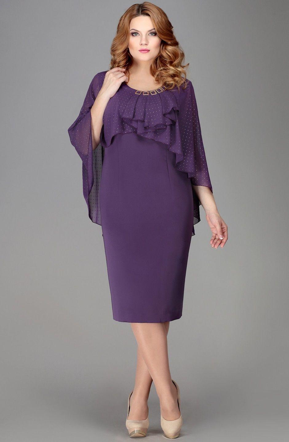 Платье большого размера | Шитье. Plus size. | Pinterest | Vestiditos ...