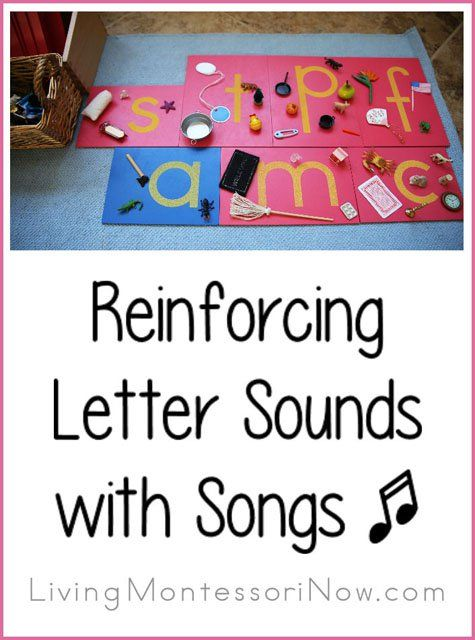 I like to find a variety of ways to extend work with sandpaper letters and phonetic objects. One fun and memorable way is through phonics songs.