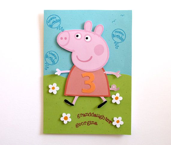 Peppa Pig Birthday Card Personalized For By Ilovecreatingcards 5 50 Cool Birthday Cards Birthday Greetings For Kids Kids Cards