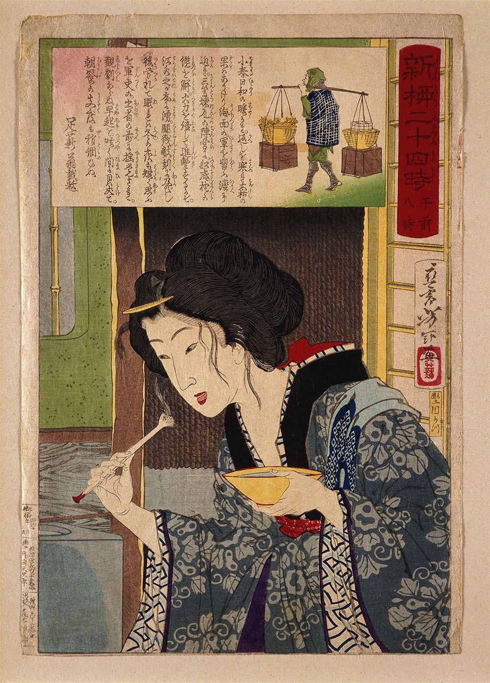 Das sich wandelnde Gesicht der japanischen Frau: Schönheitsideale