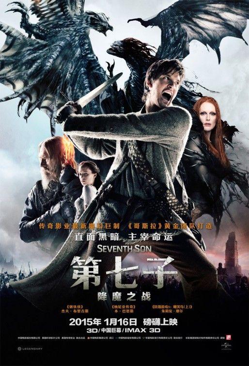 Seventh Son Movie Poster 12 Cine Carteles De Peliculas Peliculas Completas