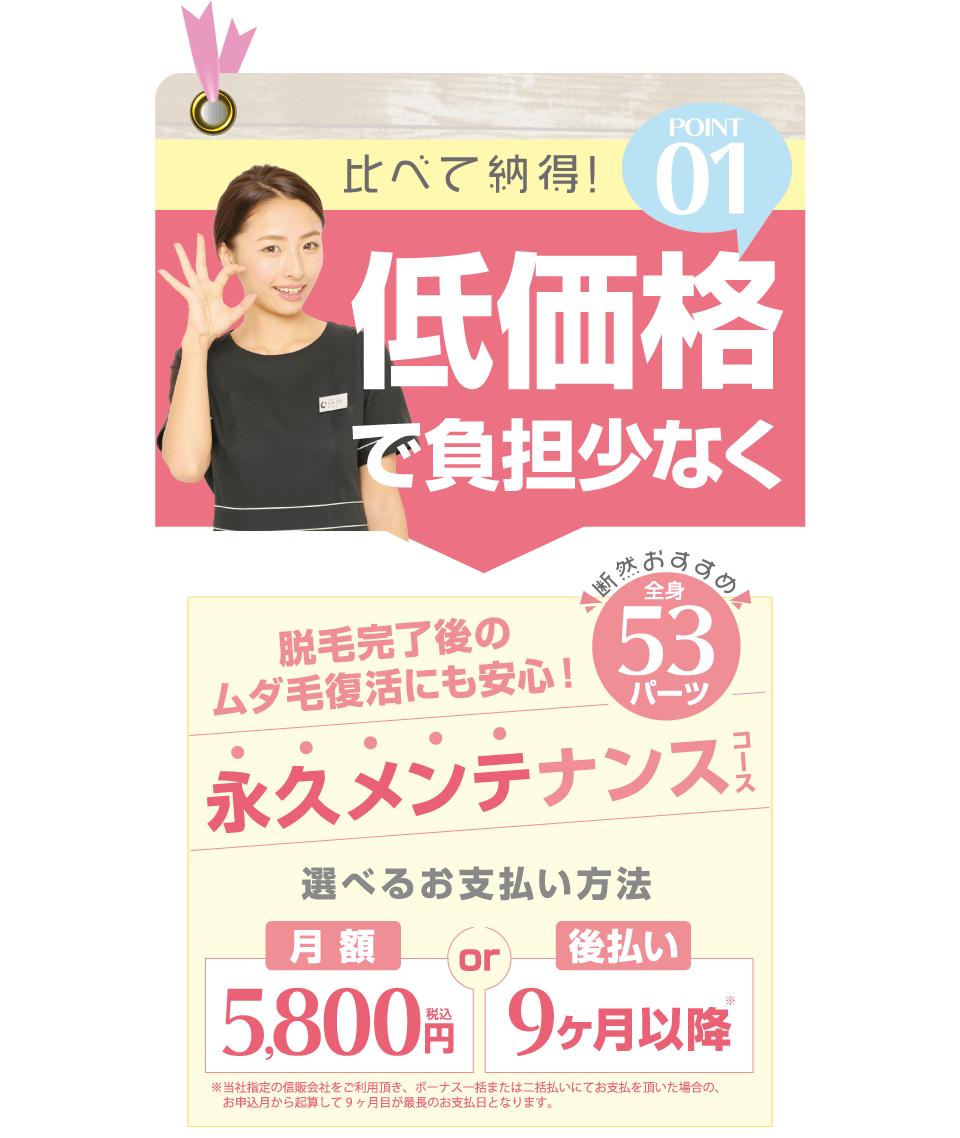 沖縄 シースリー