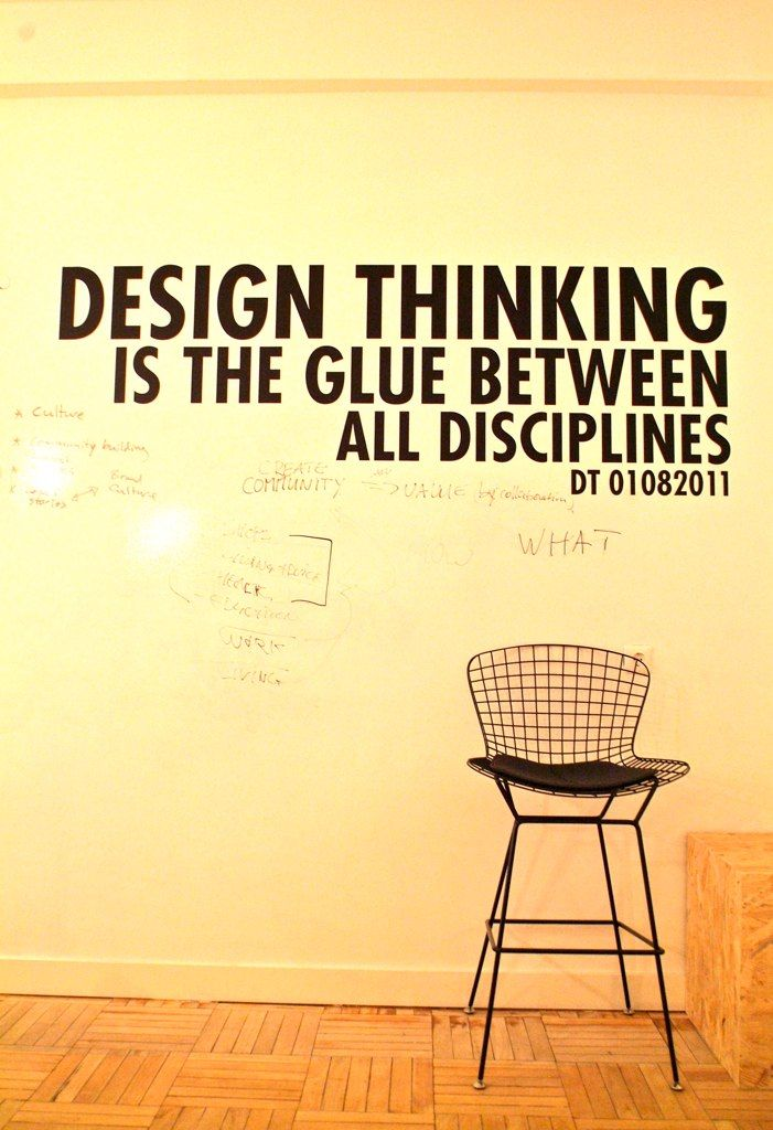 Design Thinking Is The Glue Between All Disciplines Graphic Design