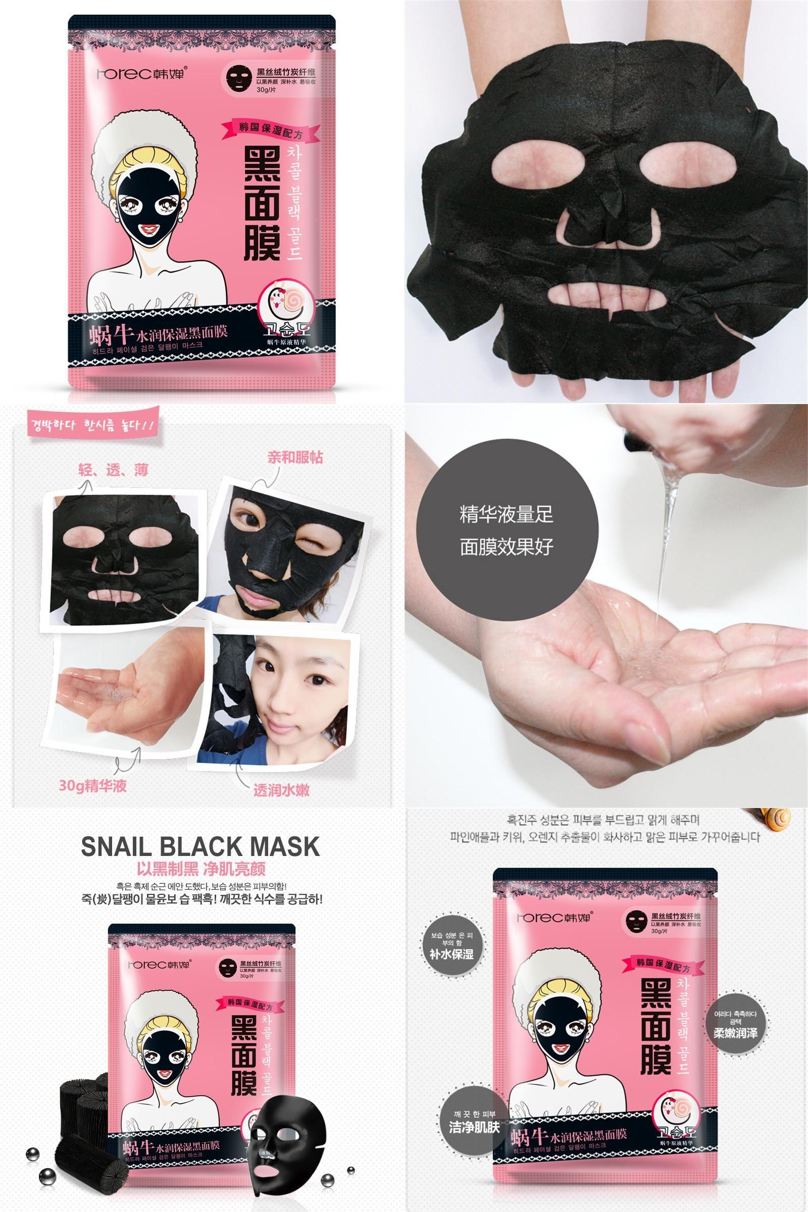 Visit To Buy HOREC Hydrating Snail Black Mask Face Mask