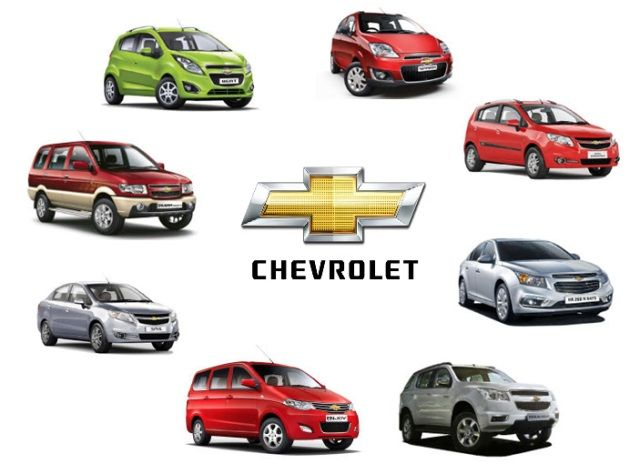 Chevrolet Cars India Toy Car Cars Chevrolet