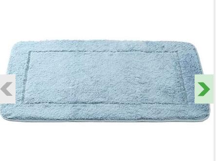 Hotel Luxury Bath Mat Product Details £11.99 Dunelm Mill  e75189156