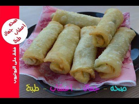 البورك العراقي باللحم مع عجينة البورك بوريك اللحم البرك Iraqi Meat Borek Food Sausage Meat