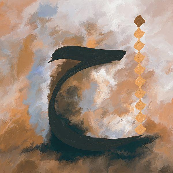 Painting 337 3 By Mawra Tahreem Islamic Art Calligraphy Painting Islamic Art