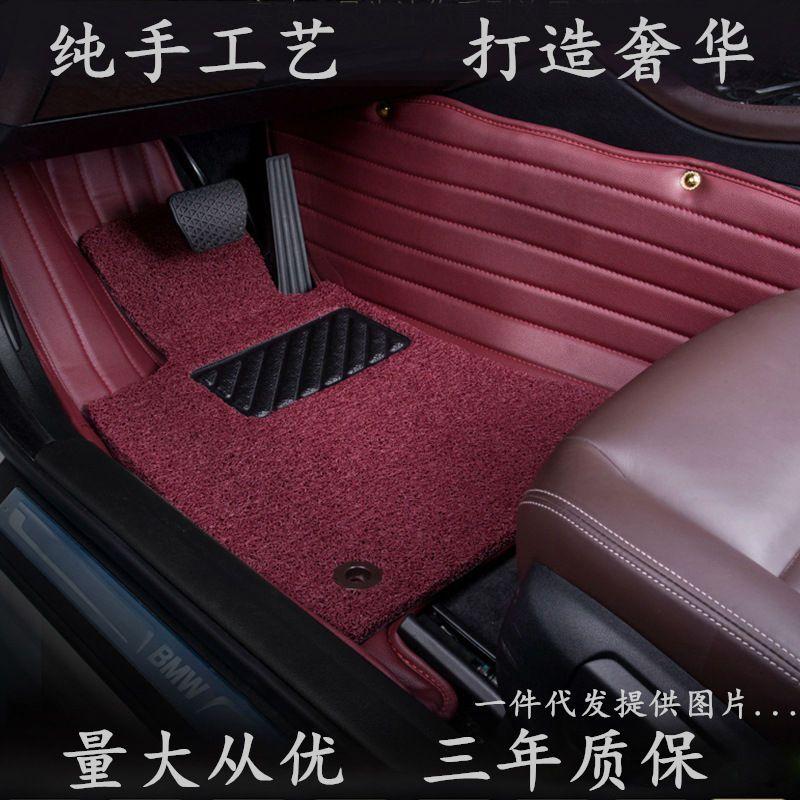 Automobile Car Floor Mat Rug For Honda Fit Odyssey Cr V Accord