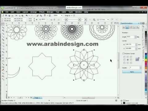 Arabic design using CorelDRAW رسم أشكال وزخارف إسلامية