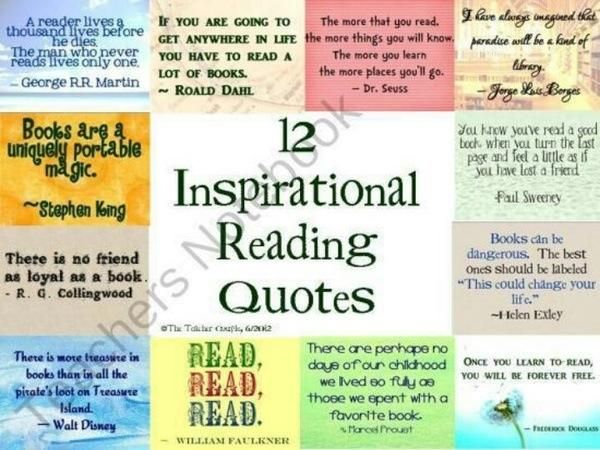 12 Inspirational Reading Quotes Reading Room Pinterest