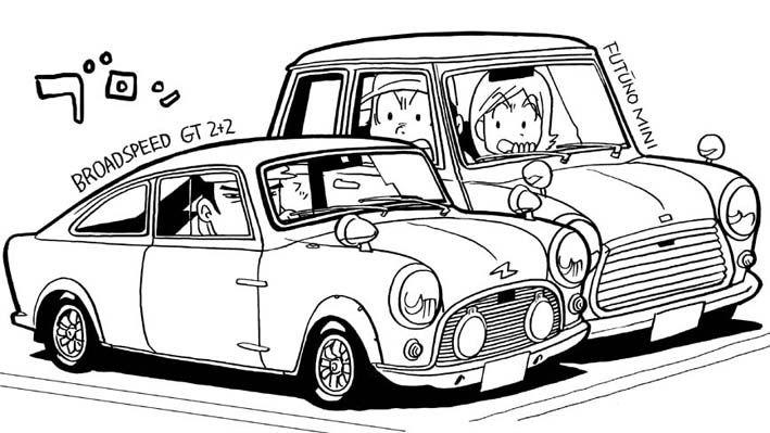 よいこのぬりえ9 車 イラスト ミニ ミニクーパー