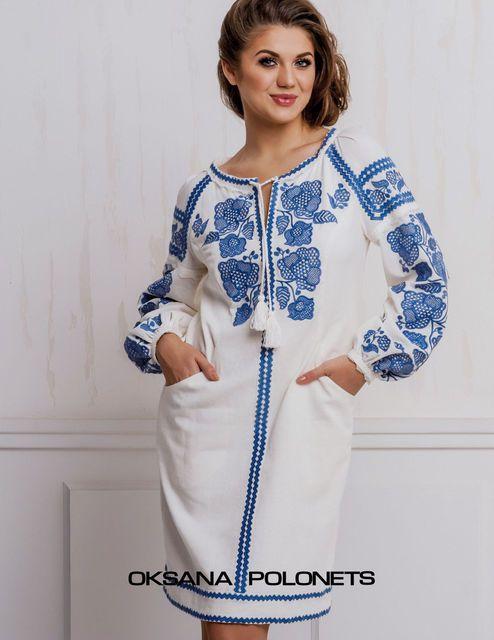 59d8b5df783c58 Сучасна жіноча сукня, фото 1 | Вишиванка