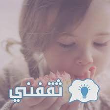 واتس اب بلس تحميل واتس اب الجديد رابط تنزيل آخر إصدار واتساب وأجدد خلفيات واتس اب الجديد الان Whatsapp على متجر جوجل بلاي Google Play Baby Face Face Baby