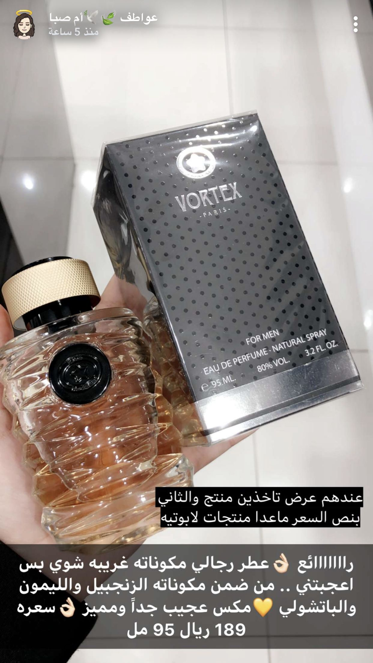 Pin By Yosha On عطورات Perfumery Mens Fragrance Fragrance
