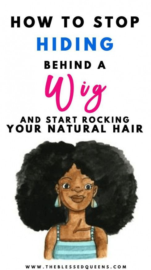 How To Stop Hiding Behind A Wig And Start Rocking Your Natural Hair #hairmaintenance #hair #maintenance #quotes