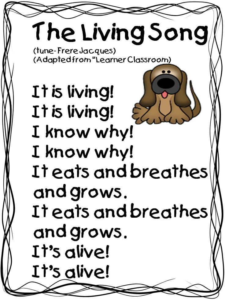 """""""The Living Song"""" (Tune: """"Frere Jacques"""")- This song is great to add to a unit on living and non-living things because it will help the students to remember what makes something living. Also, kids will have a lot of fun learning a song and singing in the classroom."""