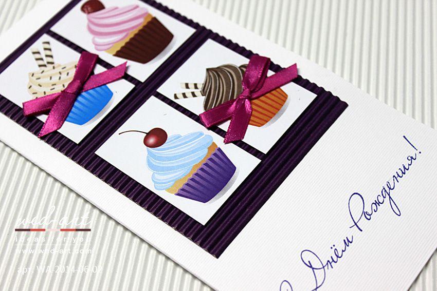 выбирайте поздравление с днем рождения мужчине дизайнерские открытки центре