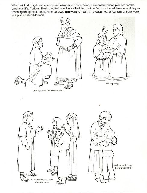 Primary 3 Lesson 20 Lds Coloring Pages Coloring Pages Coloring
