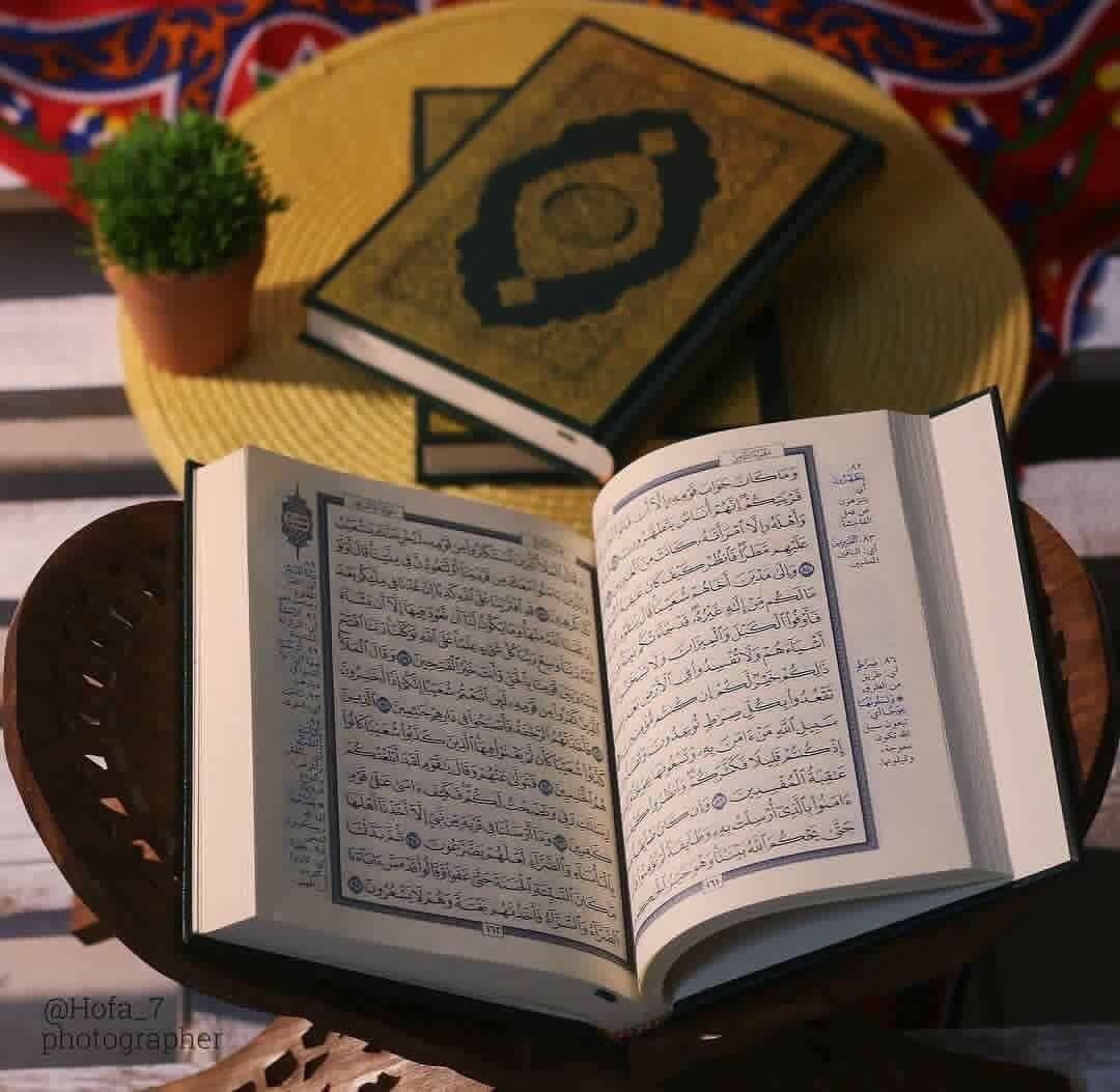 اللهم الخيرة اللهم الر ضا اللهم الس تر والأمان اللهم اجابة لكل دعاء Quran Online Quran Hadith