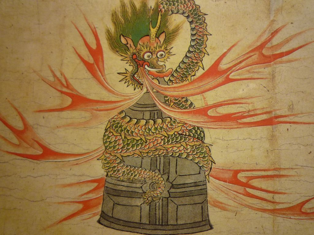 """Kiyohime (Woman who transformed into a serpent-demon out of the rage of unrequited love) from the """"Dōjō-ji Engi Emaki"""""""