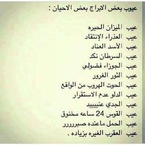 Pin By Gharib Makld On كلمات لها معنى Math Math Equations Equation