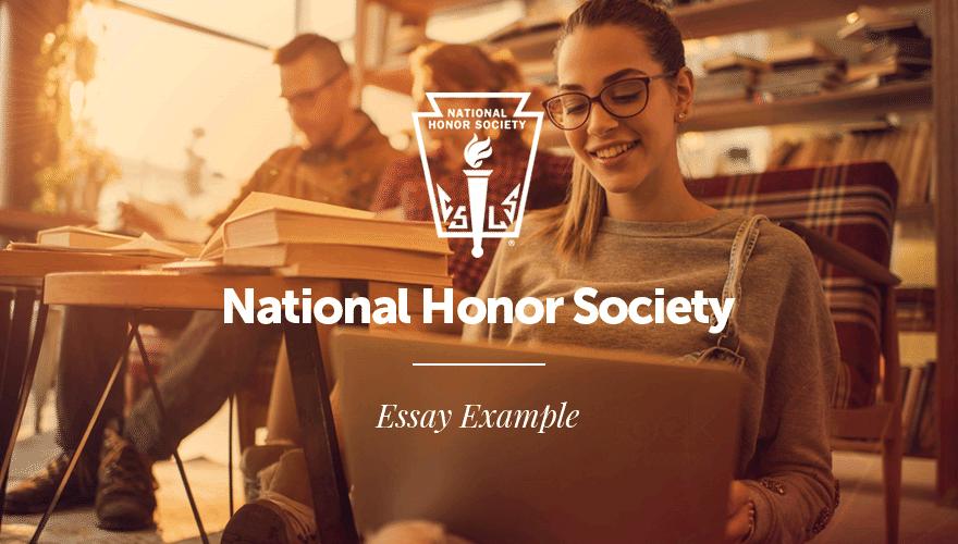 Sample national honor society essay