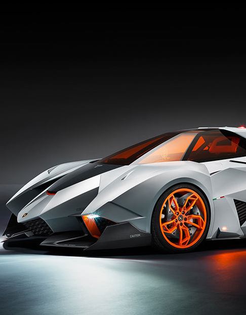 The Most Epic Car Concept Ever? The Lamborghini Egoista. Check It Out.