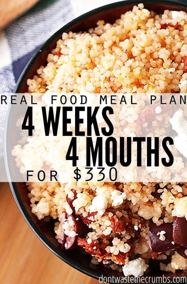 Monthly meal plan on a budget! Four weeks of meals (breakfast, lunch, dinner and dessert) designed to feed the average family of 4 on $300. Get inspiration with easy recipes, clean eating meal ideas! :: DontWastetheCrumbs.com by Jessica Floren
