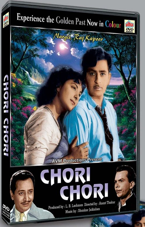 Chori Chori In Colour 1956 Raj Kapoor Nargis Full Films Dvd Movies Now Playing