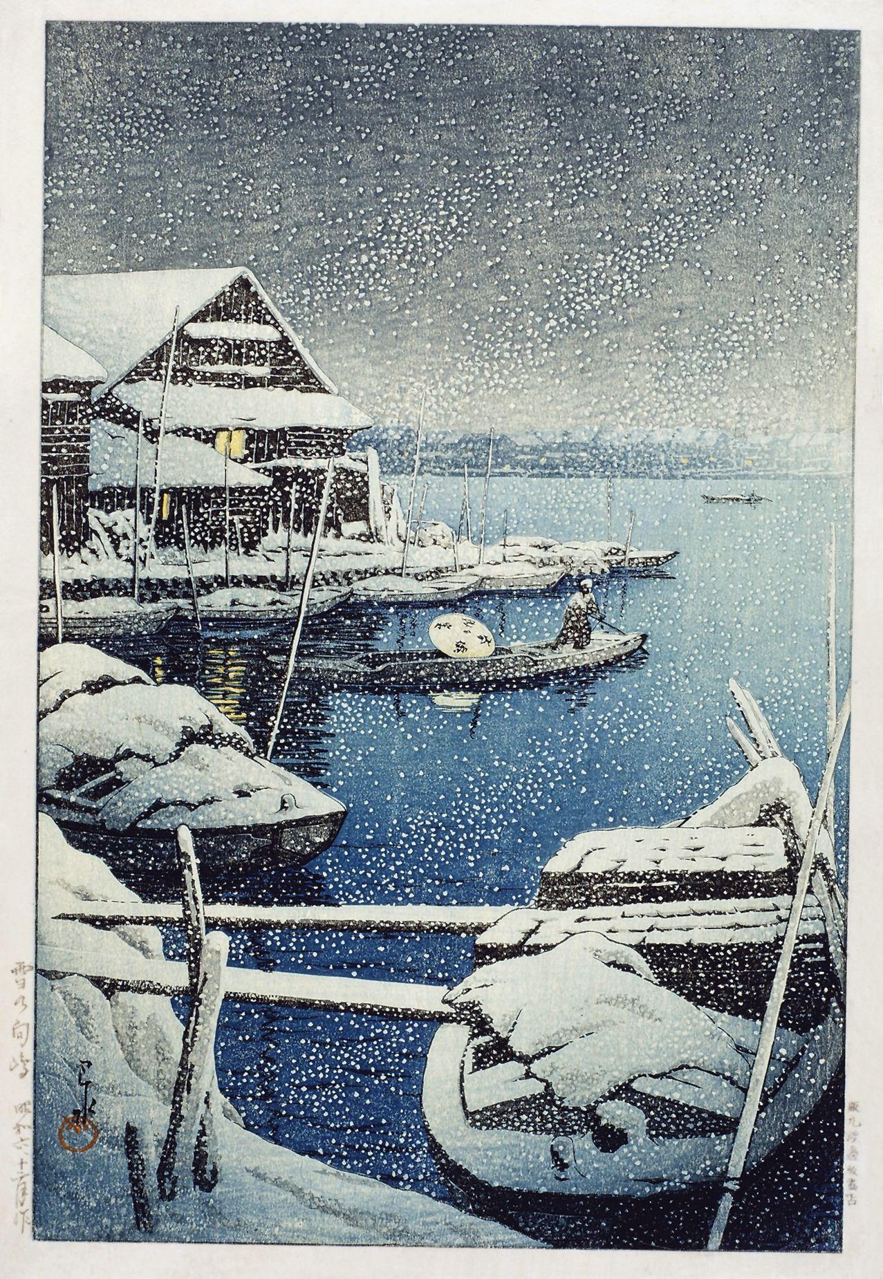 "Snow at Mukojima (""Yuki no Mukojima""), woodblock, carver/seal: 7-mm Heisei seal, 9.25 x 14.25 in., Dec. 1931 by Hasui KAWASE (1883-1957). Watanabe, Pub. Western critics claim this as an impressionistic image via Japanese Shin-hanga (trans., literally, ""new prints"") style (Wikipedia: ""new woodcut block prints"" was an art movement in early 20th-century Japan, during the Taishō and Shōwa periods, that revitalized traditional ukiyo-e art rooted in the Edo and Meiji periods (17th–19th century)."