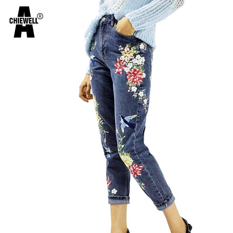 Women Vintage High Waist Jeans Pencil Stretch Denim Pants