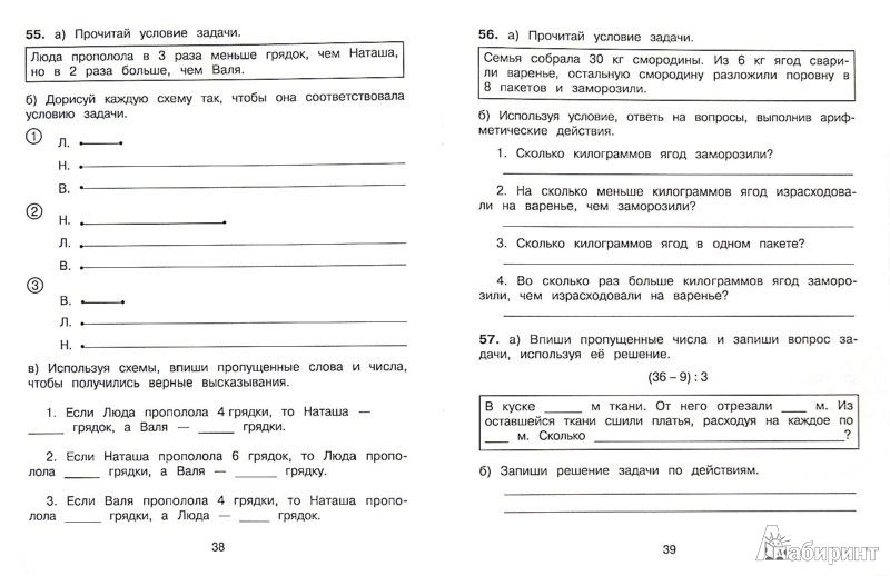Ответы по тестам по физике за 8 класс алмаева л.в