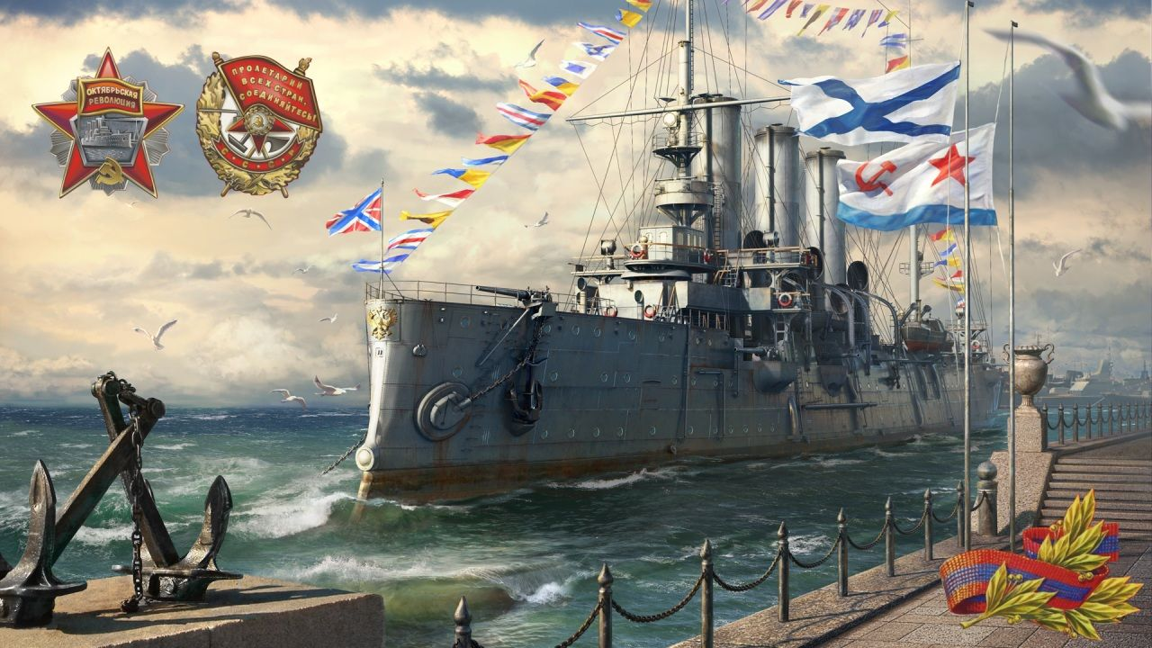 Crucero protegido Aurora, clase Pallada, 6.700 t, 19 nudos, armado con ocho piezas de 152 mm y 24 de 75. Comisionado en 1903 y destinado a la Flota del Báltico, dos años más tarde participa en la malograda expedición de Almirante Rozhestvensky que termina en Tsushima, siendo uno de los pocos buques que consigue evitar... Más en www.elgrancapitan.org/foro