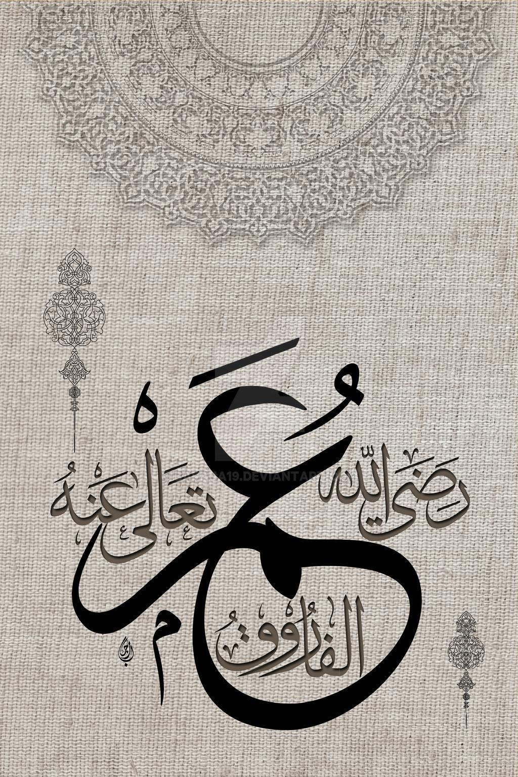 Omar Ibn Khattab R A By Baraja19 On Deviantart Islamic Art Calligraphy Islamic Calligraphy Painting Arabic Calligraphy Design