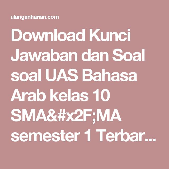 Contoh Soal Bahasa Indonesia Kelas 6 Beserta Kunci Jawabannya