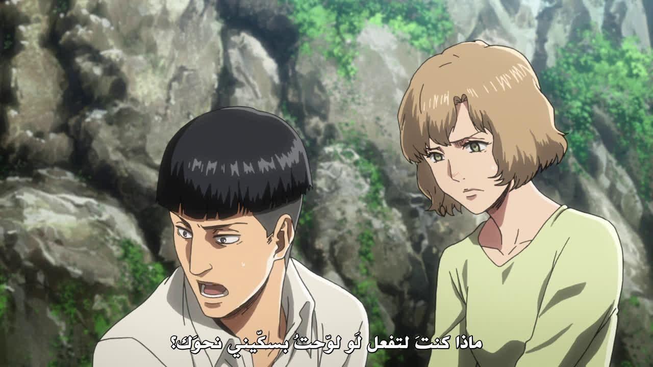 مشاهدة انمي القوى الخارقة Shingeki No Kyojin Season 3 هجوم العمالقة الموسم الثالث الحلقة 4 بعنوان Anime Attack On Titan Art