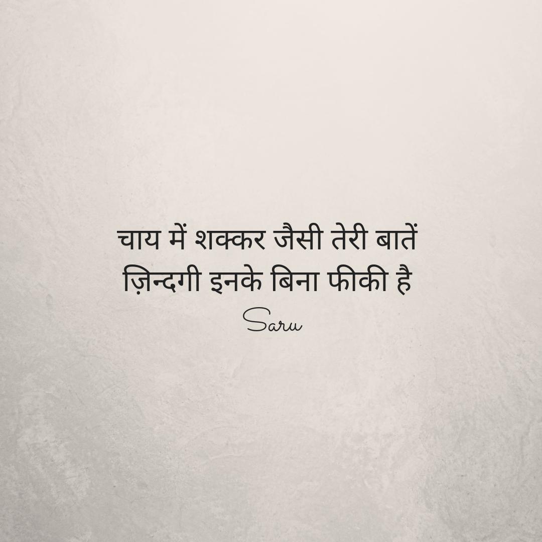 MasterThief Jokes quotes, Love quotes poetry, Love