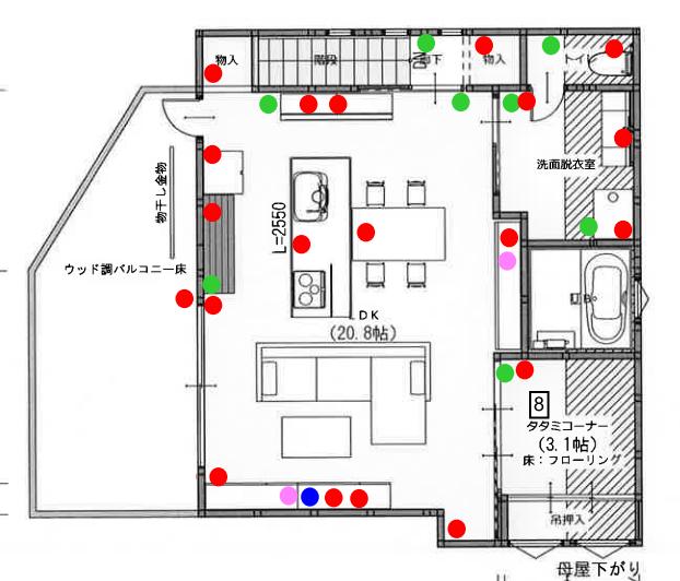 電気工事詳細2 スイッチ コンセント編 注文住宅 Architecterの建物