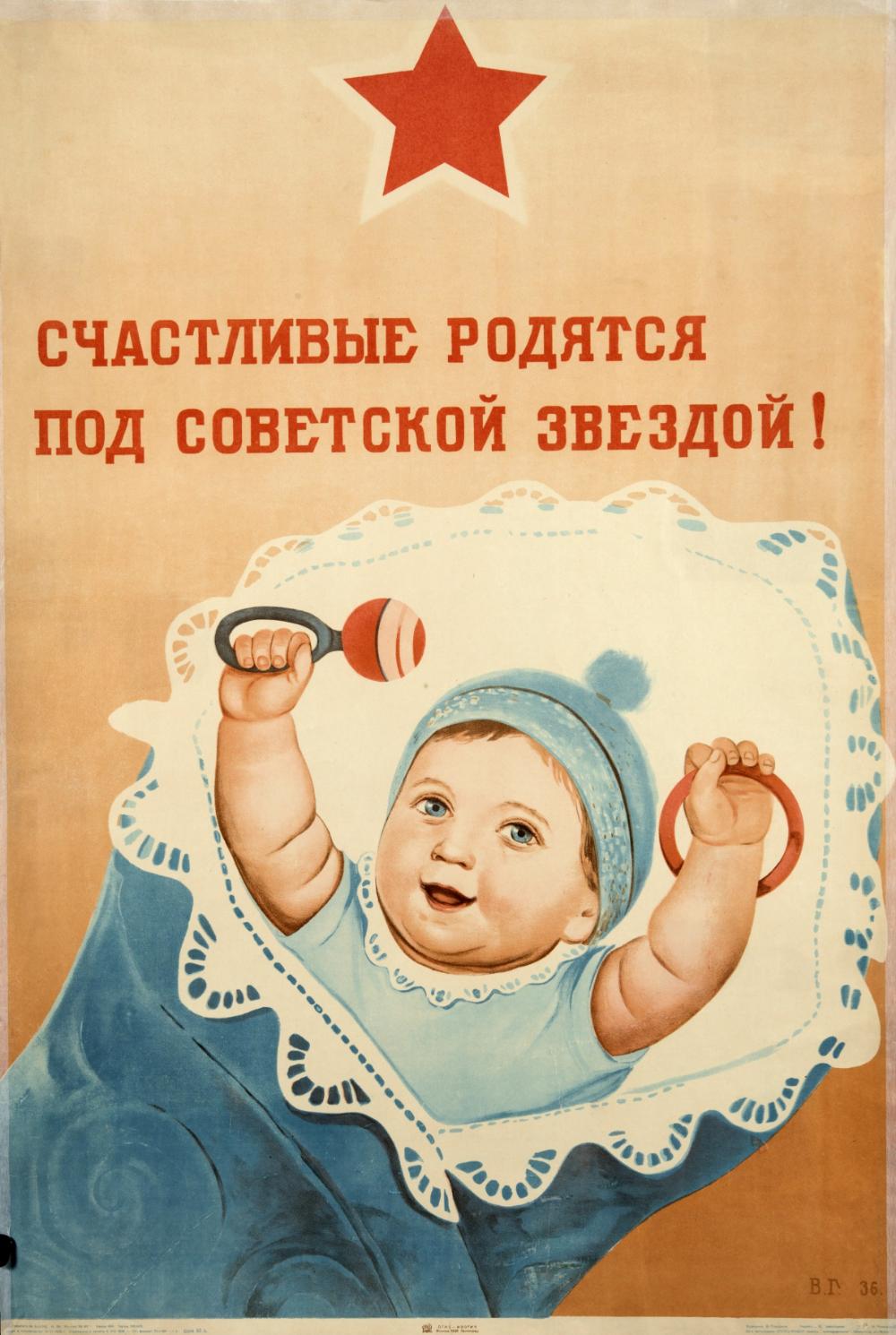поздравление слоган с днем рождения вышла сцену родного