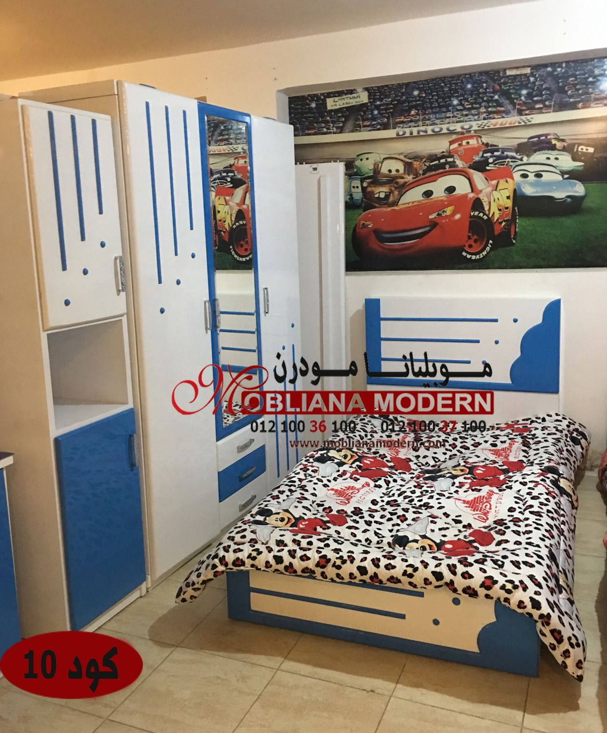 غرفة اطفال شبابي Kids Bedroom Home Decor Toddler Bed