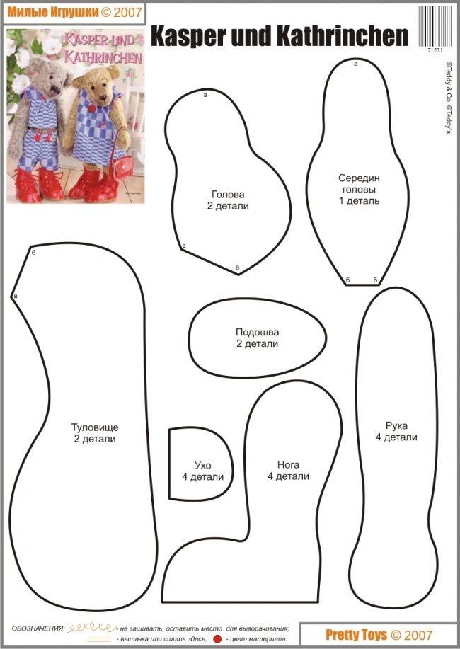 Kasper und Kathrinchen | DIY & Crafts | Pinterest | Bären ...