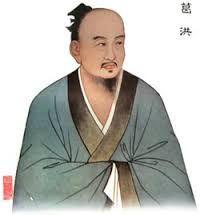 Resultado de imagen de ancient chinese doctor